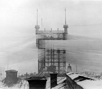 Telefontornet omkring 1890. Idag lyssnar FRA på allt och alla. NSAs vän i alla väder.