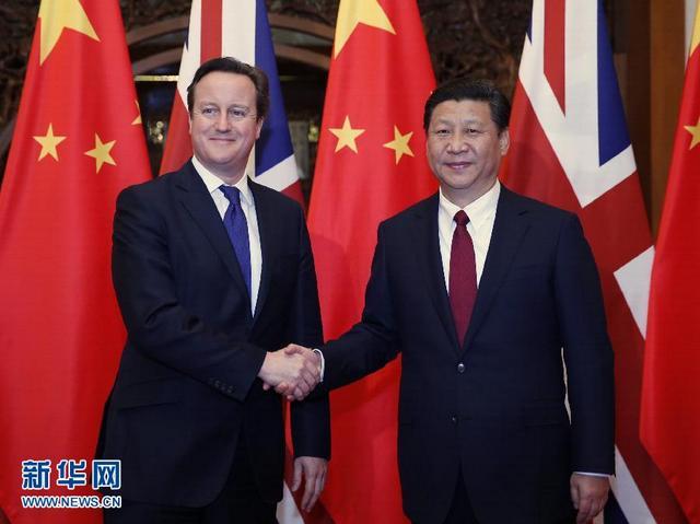 England och Kina skakar tass! Undrar vad Washington tycker om detta?